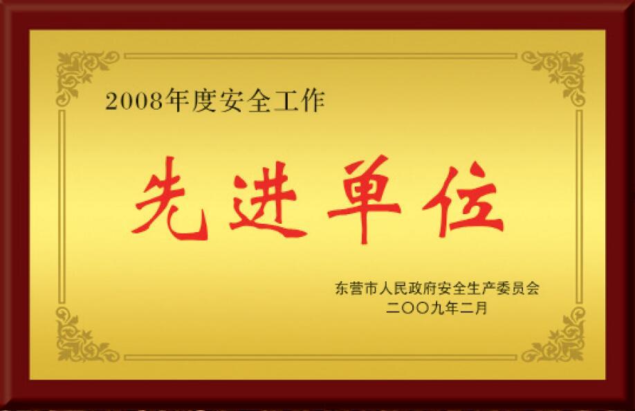 贵州11选5中奖查询石化